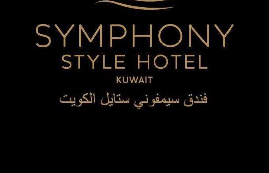 Information Symphony Style Kuwait A Radisson Collection Hotel Symphony Style Kuwait A Radisson Collection Hotel