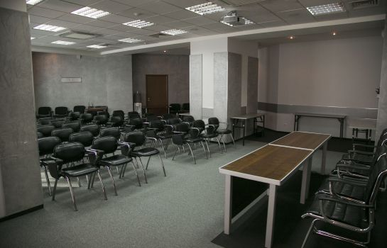 Conference room Nikol Business Hotel