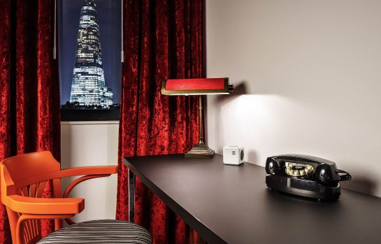 Vista esterna ibis Styles London Southwark - near Borough Market