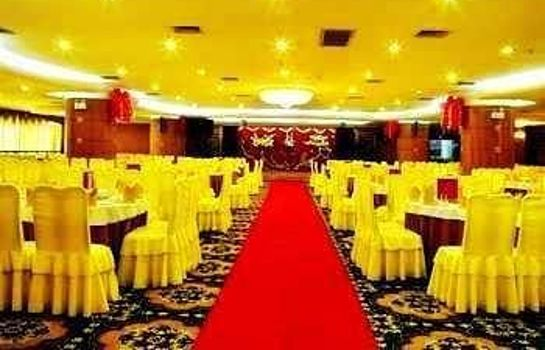 Ballroom Hezhou International Hotel