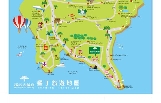 Info Fullon Resort Kenting