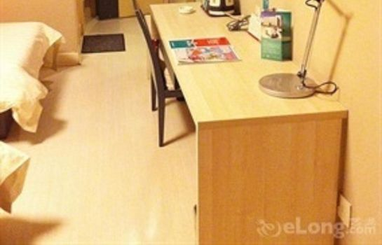 Single room (standard) Jin Jiang Inn Xujiahui Jiaotong University