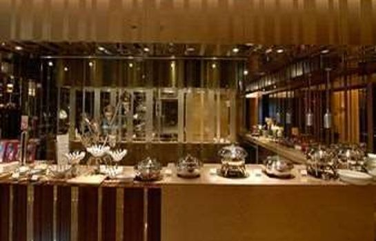 Restaurant Wyndham Grand Plaza Royale Furongguo Changsha