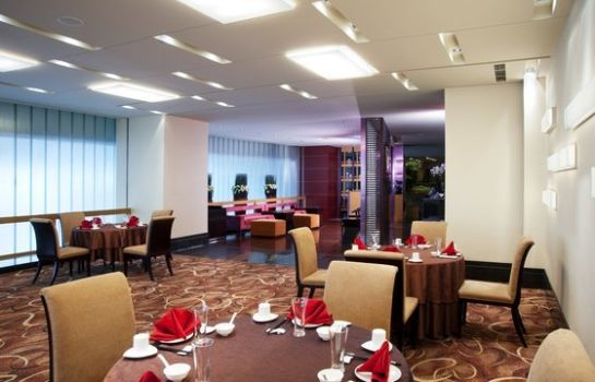 Restaurant Holiday Inn XI'AN GREENLAND CENTURY CITY