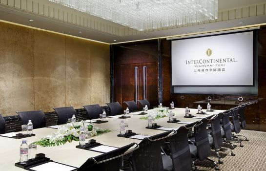 Conference room InterContinental Hotels SHANGHAI JING'AN