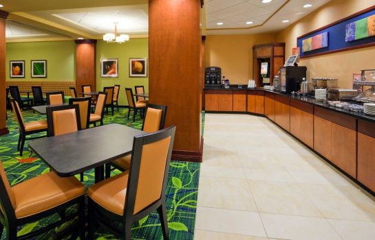 Restaurant Fairfield Inn & Suites Indianapolis Downtown