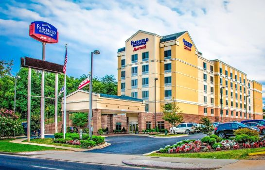 Exterior view Fairfield Inn & Suites Washington DC/New York Avenue