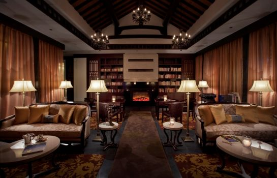 Reading room Banyan Tree Hangzhou