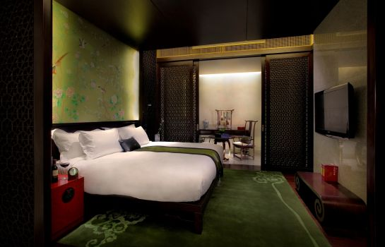 Single room (standard) Banyan Tree Hangzhou