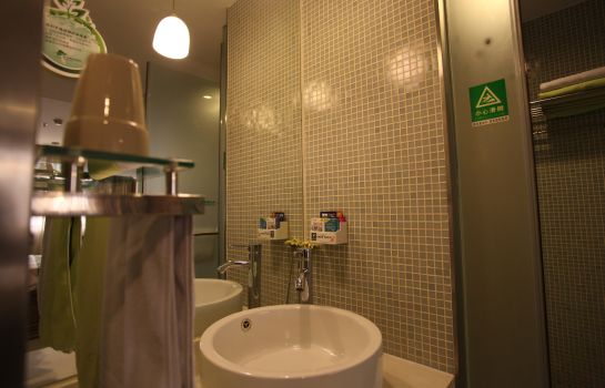 Bagno in camera Shanshui Boutique Hotel Chengdu Jiuyanqiao Branch