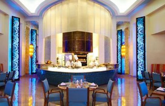 Restaurant Mazagan Beach & Golf Resort