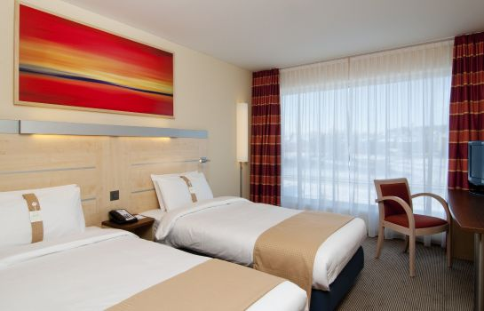 Zimmer Holiday Inn Express ZÜRICH AIRPORT