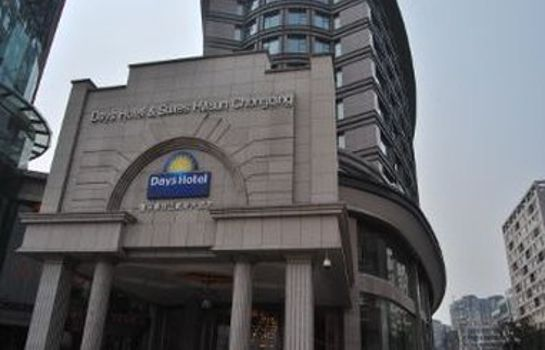 Exterior view Days Hotel & Suites Hillsun Chongqing
