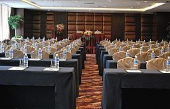 Conference room Days Hotel & Suites Hillsun Chongqing