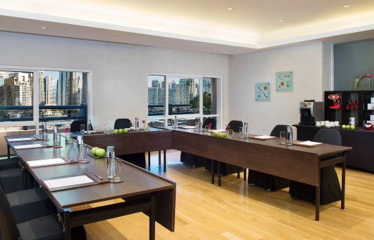 Conference room Dubai Marriott Harbour Hotel & Suites