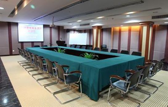 Conference room Gangwan Business
