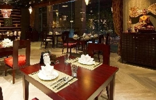 Restaurante 2 Wyndham Grand Plaza Royale Hangzhou