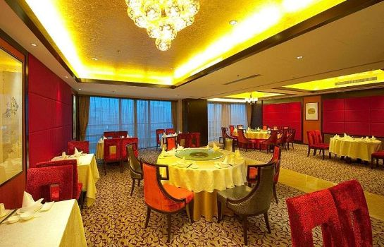 Restaurante Wyndham Grand Plaza Royale Hangzhou