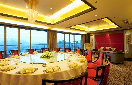 Restaurant Wyndham Grand Plaza Royale Hangzhou
