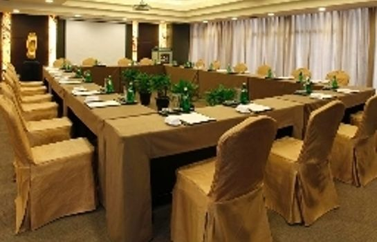 Conference room Wyndham Grand Plaza Royale Hangzhou