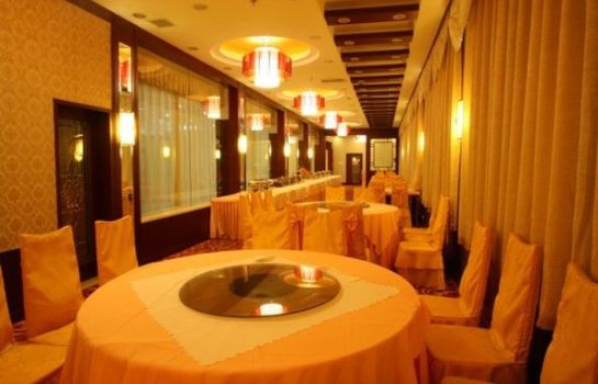 Restaurant HUAYUAN BUSINESS HOTEL