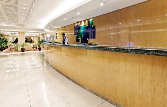 Lobby Holiday Inn Express ROSARIO