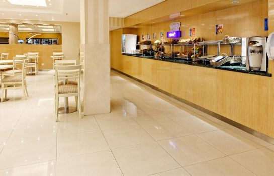 Restaurant Holiday Inn Express ROSARIO