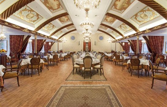 Restaurant RADISSON Collection MOSCOW