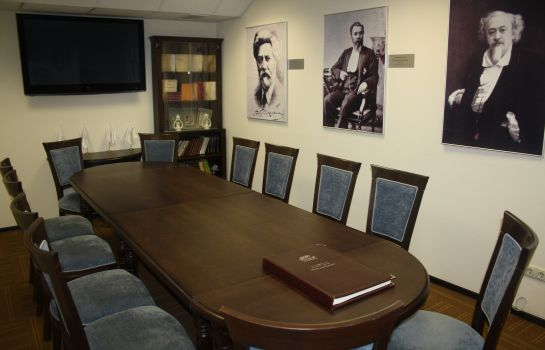 Meeting room Cronwell Inn Stremyannaya