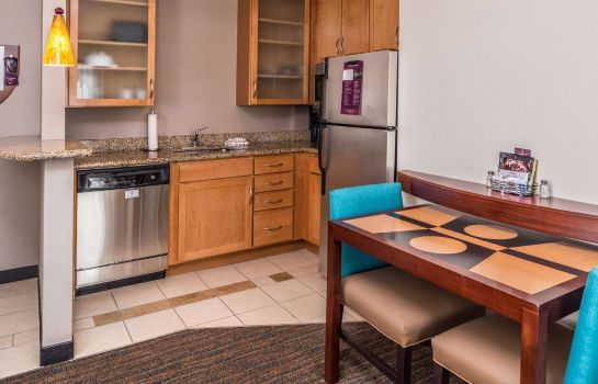 Camera Residence Inn Pittsburgh North Shore