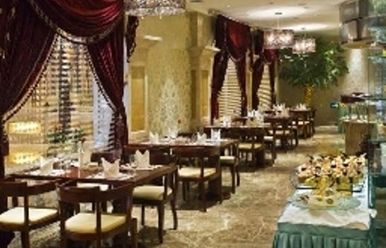 Restaurante New Paris
