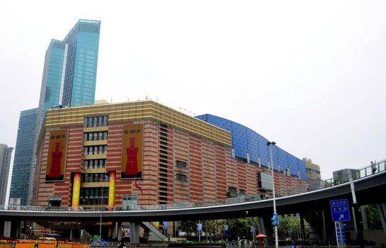 Info InterContinental Hotels SHANGHAI EXPO