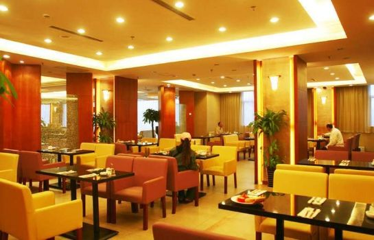 Restaurant Shanghai Airlines Travel Hotel Pudong Airport Branch