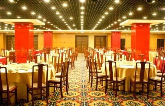 Restaurant QIAOBO ICE AND SNOW CONFERENCE HOTEL