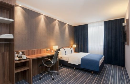 Zimmer Holiday Inn Express HAMBURG-ST. PAULI MESSE