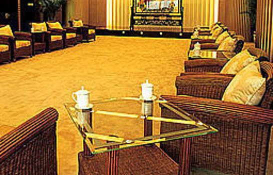 Conference room International Bamboo and Rattan Hotel - Beijing