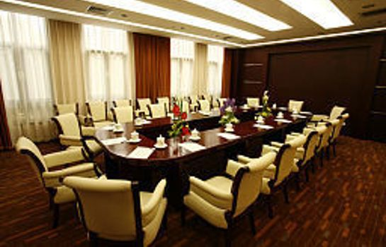 Conference room Grand Metropark Shandong
