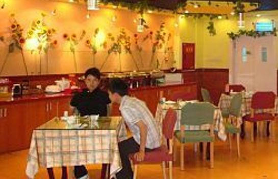 Restaurante Home Inn Yusha Road