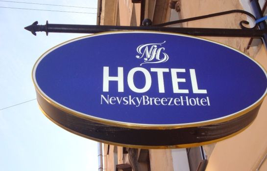 Exterior view Nevsky Breeze