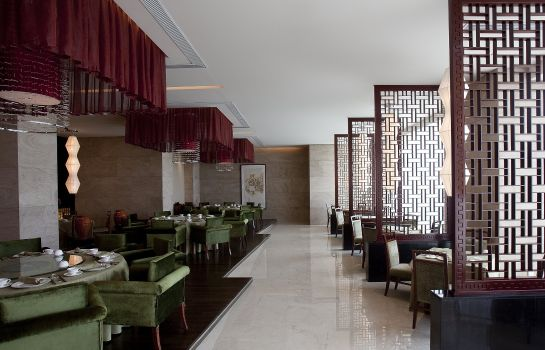 Restaurant Beijing Capital Airport Cordis Former Langham Place Beijing Capital Airport