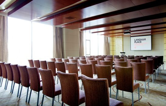 Conference room Beijing Capital Airport Cordis Former Langham Place Beijing Capital Airport