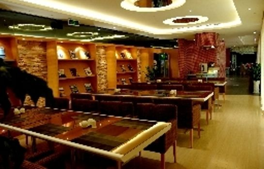 Restaurant Brook Hotel Xixi