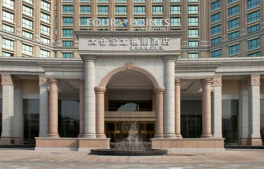 Außenansicht Four Points by Sheraton Taicang
