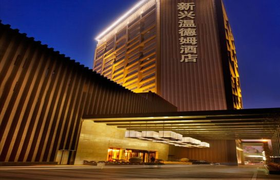 Picture Wyndham Hotel Xian