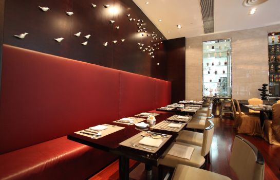 Restaurant The Qube Pudong