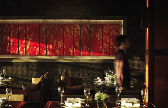 Restaurante Four Seasons Hotel Hangzhou at West Lake