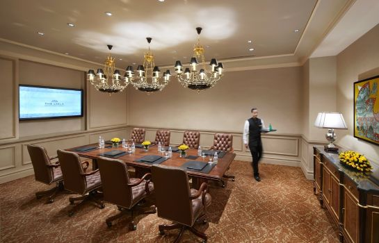 Conference room The Leela Palace New Delhi