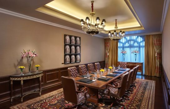 Sala de reuniones The Leela Palace New Delhi