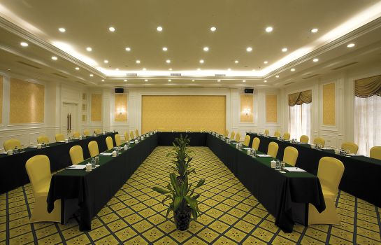 Sala konferencyjna Anqing Conutry Garden Phoenix Hotel