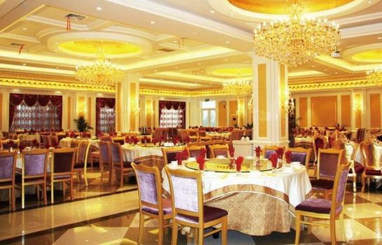 Ristorante Anqing Conutry Garden Phoenix Hotel
